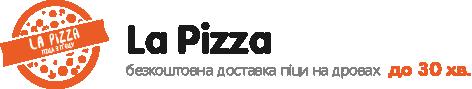 Безкоштовна доставка піци - Ла Піца